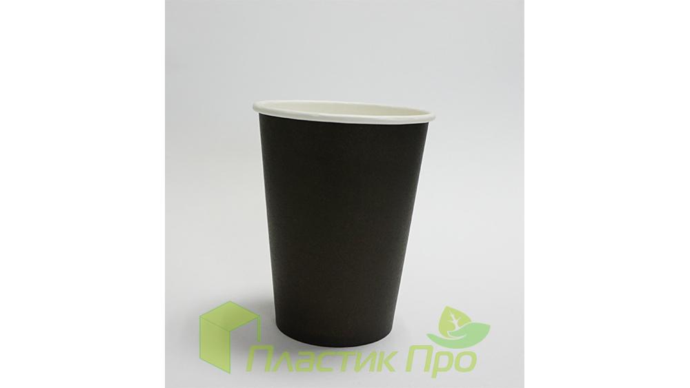 Бумажный стакан 300 мл черный